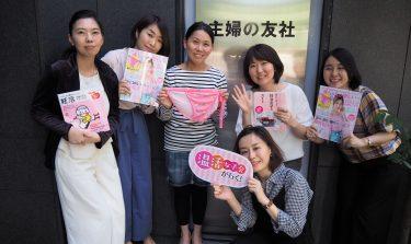 妊活にカツオだし!? 雑誌「あかほし」編集部に温活女子会が潜入!